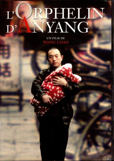 À Anyang Feng, Yanli, une prostituée originaire de Mandchourie, confie son enfant qu'elle ne peut élever, à Yu Dagang, un ouvrier quadragénaire au chômage et sans le sou, qui accepte de s'occuper du nouveau-né,en échange de 200 yuans par mois.
