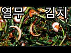 Food Plating, Korean Food, Japchae, Beans, Vegetables, Cooking, Ethnic Recipes, Cuisine, Kitchen