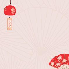 Arte Fresco Pequeño Dibujos Animados Japoneses Pequeños Fondo Patrón Clásico Music Fest, Fresh Outfits, Fresco, Origami, Japanese, Map, Small Drawings, Pink Parties, Icon Set