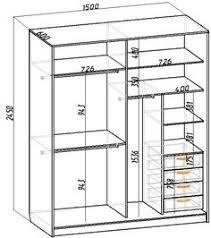 Wardrobe Interior Design, Wardrobe Door Designs, Wardrobe Design Bedroom, Closet Designs, Interior Work, Wardrobe Cabinets, Bedroom Wardrobe, Wardrobe Closet, Built In Wardrobe