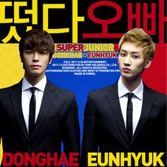 A jacket image of Donghae & Eunhyuk's 'Oppa, Oppa'(both from Super Junior)