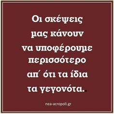 Health Tips, Life Quotes, Wisdom, Words, Meditation Quotes, Graffiti, Greek, Sofa, Quotes About Life
