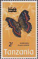 Stamp: Gaudy Commodore (Precis octavia) (Tanzania) (Butterflies) Mi:TZ 51,Sn:TZ 51,Yt:TZ 49