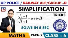 UP Police कांस्टेबल भर्ती & Railway 2018   Simplification Tricks   Maths   Class - 6   4:00 PM  https://www.youtube.com/watch?v=HRu2l3EW6k0