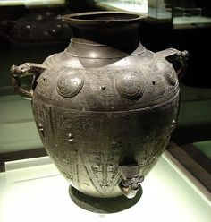 Lei Late Shang, 13th - 11th century BC Shanghai Museum