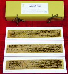 The rare manuscripts, housed with the National Archives of India, date back to 5th-6th century AD and are perhaps the only body of Buddhist manuscripts discovered in India. This is not just the oldest surviving manuscript collection in India but also one of the oldest manuscripts in the world.