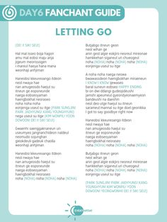 """""""[THREAD] Attending a concert soon, or just want to scream your heart out while listening to their songs? Here are songs' fanchant guides for a more enjoyable experience! Day6 Dowoon, Jae Day6, Bts Lyrics Quotes, Song Lyrics, Day6 Jae Twitter, K Pop, Kim Wonpil, Study Tips, What Is Love"""