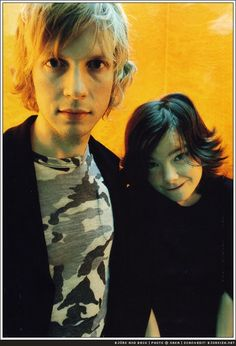 Bjork and Beck... This happened... This is awesome