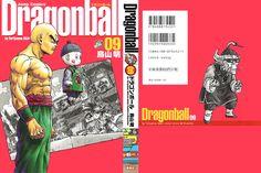 Dragon Ball Kanzenban Volume #09 - Front/Back Cover