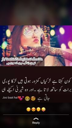 Urdu Funny Quotes, Funny Girl Quotes, Girly Quotes, Funny Girls, Hindi Quotes, Funny Me, Funny Jokes, Attitude Quotes, Life Quotes