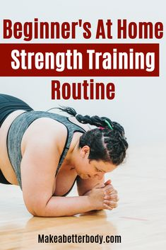 Bodyweight Strength Training At Home Workout Routine For Beginners: Isometric Exercise - Make A Better Body