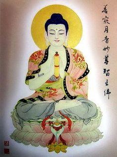 Amitabha Buddha, Buddha Art, Hinduism, Chinese Art, Creative Art, Disney Characters, Fictional Characters, Aurora Sleeping Beauty, Religion