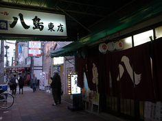 sannomiya : Kobe, Japan