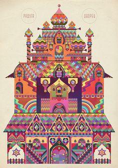 Illustration, Pattern, Colour, Rainbow, Symmetry