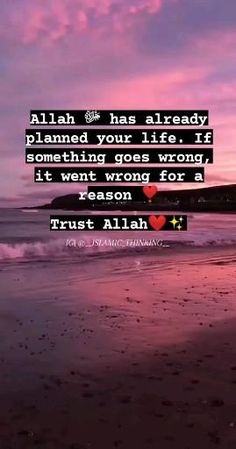 Quran Quotes Love, Quran Quotes Inspirational, Beautiful Islamic Quotes, Peace Quotes, Islamic Phrases, Islamic Messages, La Ilaha Illallah, Daughter Love Quotes, Friendship Songs