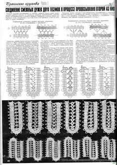 Croche Bruges - one love - Álbuns da web do Picasa