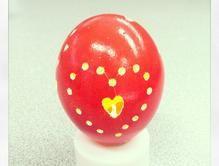 Egg-Lights