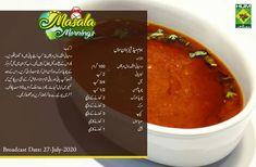 Urdu Recipe, Chutney Recipes, Sauces, Cooking, Ethnic Recipes, Food, Kitchen, Dips, Kochen