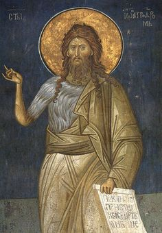 John the Baptist Religious Images, Religious Icons, Religious Art, Byzantine Icons, Byzantine Art, Fresco, Anima Christi, Bible John, Jesus Christus