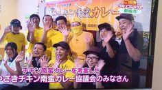 MRTアッパレmiyazakiに チキン南蛮カレー協議会のみんなと 出演!!宮崎ご当地グルメとしてPRでござルウ!!