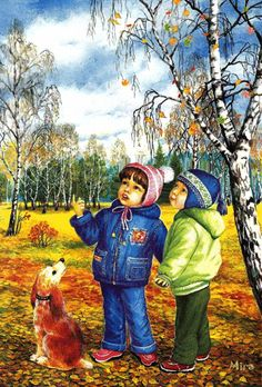 Autumn GIF......