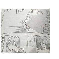 Манга Токийский гуль: Перерождение 117 глава   Tokyo Ghoul: re 117