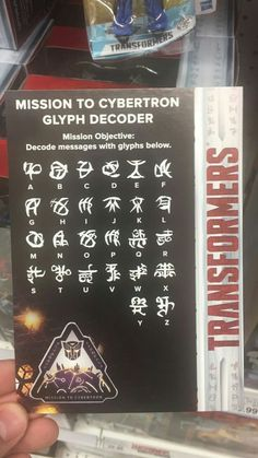 Transformers: The Last Knight Mission To Cybertron Glyph Decoder Now Available - Transformers News - Transformers Memes, Transformers Characters, Transformers Optimus Prime, Transformer Tattoo, Alphabet Symbols, Last Knights, Gundam Art, Ancient Symbols, Glyphs