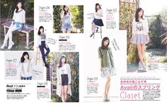 Seventeen magazine - May 2015 issue - which style do you prefer?