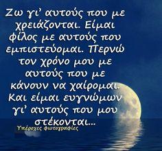 Greek Quotes, Georgia, Good Things, Laughing, Motorbikes