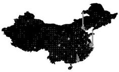information inequality in China