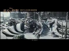 Official Music Video Beauty and The Beast (Chinese) - Boran Jing & Hebe ...