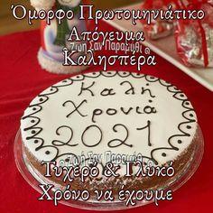 Christmas Tag, Birthday Cake, Desserts, Food, Tailgate Desserts, Deserts, Christmas Ornament, Birthday Cakes, Essen