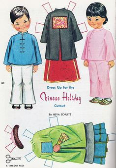 Chinese Holiday costumes,  Illustrated by Neva Schultz.  The Golden Magazine for Girls and Boys, November 1967