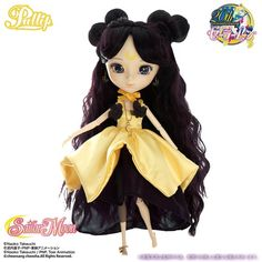 sailor moon, luna princess lover, moon princess lover, premium bandai, bandai, rinkya, japan, collectibles