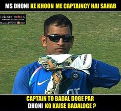 MSD is real captain❤❤😘😘😍😍😍 History Of Cricket, World Cricket, Funny True Quotes, Funny Jokes, Funny School Jokes, Crickets Funny, Ms Dhoni Photos, Dhoni Quotes, Ms Dhoni Wallpapers