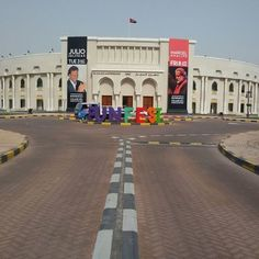 Funfest, Sharjah Amphitheater - Branding by Color Mix Group