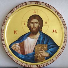 Versace Brand, Russian Icons, Orthodox Icons, Jesus Christ, Abstract, Byzantine Icons, Monopoly, Qoutes, Saints