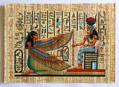 Maat and Isis   Ancient Egyptian Papyrus Painting Main Arkan Gallery