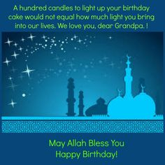 10 best islamic birthday wishes images on pinterest in 2018 happy 50 islamic birthday and newborn baby wishes messages quotes m4hsunfo