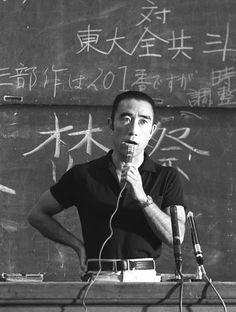 Yukio Mishima speaks during a debate at the University of Tokyo in May 1969.