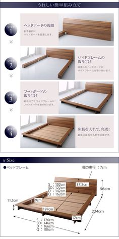 Pallet Patio Furniture Secrets And Advice To Get The Most For Your Money It is important that you know how to look for the right discounts and deals when searching for the furniture you need. Bed Frame Design, Bedroom Bed Design, Diy Bed Frame, Bedroom Furniture Design, Bed Furniture, Interior Design Living Room, Platform Bed Plans, Platform Bed Designs, Diy Platform Bed