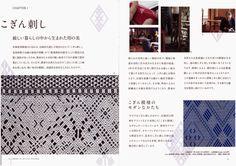 kogin blog: 【三越伊勢丹×kogin】東京から世界へ!史上最大のこぎんイベント週間!
