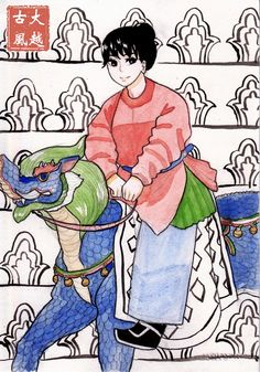 Qilin rider Manhwa, My Arts, Games, Anime, Game, Cartoon Movies, Anime Music, Animation, Playing Games