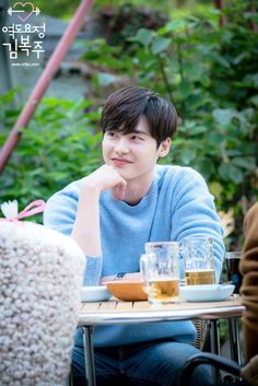 Weightlifting Fairy Lee Jong Suk Cameo