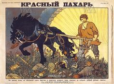 The Red Ploughman. USSR, 1921.