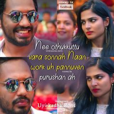Song Quotes, Qoutes, Life Quotes, Tamil Songs Lyrics, Song Lyrics, Hip Hop Images, Anime Love Couple, Couple Photography Poses, Sweet Quotes