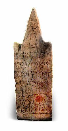 Représentation d'un éléphant sur une stèle - IIIème siècle avant JC - Musée de Carthage (Tunisie)