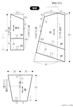 長袖にもなって便利!簡単に作れるロールアップジャケットの作り方|ぬくもり Kaftan Pattern, Top Pattern, Sewing Patterns Free, Clothing Patterns, Diy Tops, Boxy Top, Altering Clothes, Pattern Drafting, Sewing Clothes