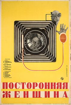 """MP406. """"Strange Woman"""" Russian Movie Poster by Stenberg Brothers (Ivan Pyryev 1929) / #Movieposter"""