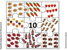 Number Games, Math Games, Activities For Kids, Preschool Literacy, Teaching Math, Teaching Patterns, Material Didático, Math Groups, Special Needs Kids